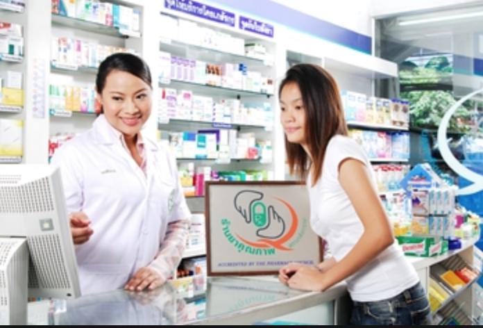 At the Thai Pharmacy