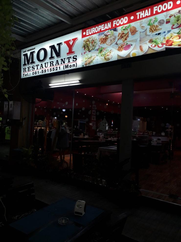 Mony Restaurant