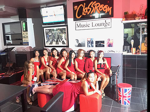 Classroom Music Lounge Sports Bar and Hotel